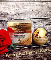 Крем anti-age Eva Gold Collagen