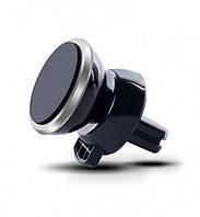 Магнитный держатель для телефона, навигатора в воздухозаборник Holder 360