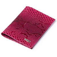 Кожаная обложка на паспорт марсала Butun 147-008-005