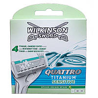 Сменные кассеты Wilkinson Quattro Titanium Sensitive, 8 шт.