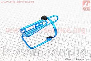 Флягодержатель алюминиевый с пластмассовыми вставками, крепл. на раму, синий