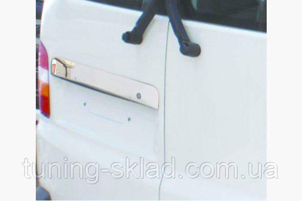 Хром накладка над номером для распашных дверей Volkswagen T5 Multivan 2003-2010 гг. (Фольксваген Т5 Мультивен)