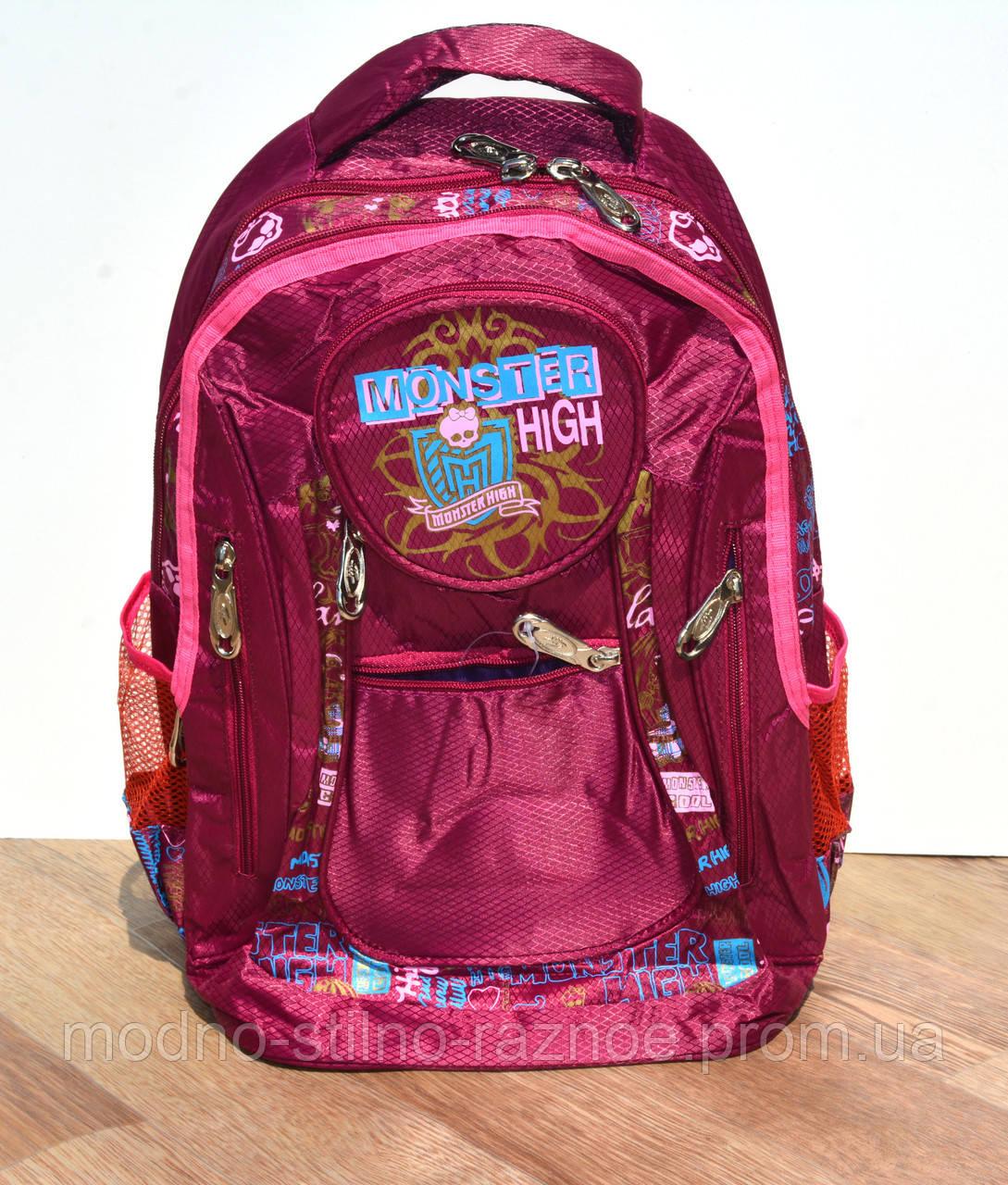 c4c6c278805f Рюкзак школьный на девочку 3-7 класс - Интернет-магазин
