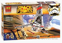 """Конструктор Bela 10372 (Аналог LEGO Star Wars 75081) """"Космический истребитель""""246 деталей"""