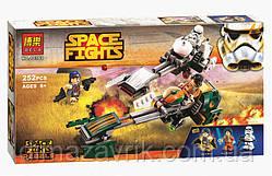 """Конструктор Bela 10369 (Аналог LEGO Star Wars) """"Скоростной Спидер Эзры Бриджера"""" 252 детали"""