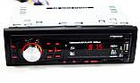 Автомагнитола MP3 4006U ISO, фото 2