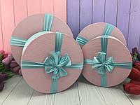 "Розовая круглая подарочная коробка ""Appetite"" (набор из 4 шт)"