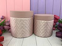"""Круглая коробка """"Атласная"""" розовая (набор из 2 шт)"""
