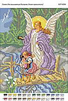 """Схема для вышивки бисером """"Ангел Хранитель"""""""