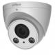 2 MП WDR IP видеокамера Dahua IPC-B2A20P-Z