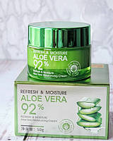 Глубоко увлажняющий крем для лица BioAqua с 92% экстрактом алоэ. 50 мл