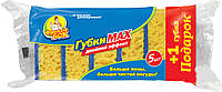 "Губка кухонная ""Фрекен БОК MAX"" 5 шт.+1 шт."