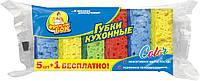 "Губка кухонная ""Фрекен БОК Color"" 5+1 шт."