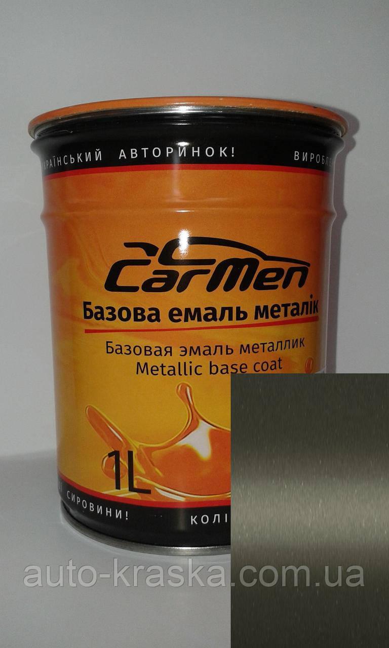 Автокраска CarMen Металлик Chevrolet 44V 0.1л.