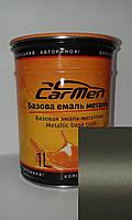 Автокраска CarMen Металлик Chevrolet 44V 1л.