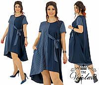 Нарядное платье с оригинальным поясом т.м. Vojelavi A1161