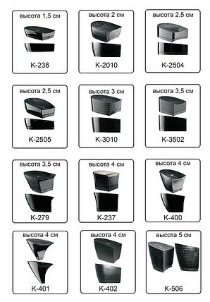 Каблуки женские пластиковые «Сталекс»  высота 1,5-5см., фото 2