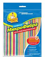 "Салфетка ""Фрекен БОК"" Микрофибра мультифункциональная"