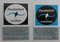 Активатор клева Дабл Фиш, Double Fish (Дабл Фиш)