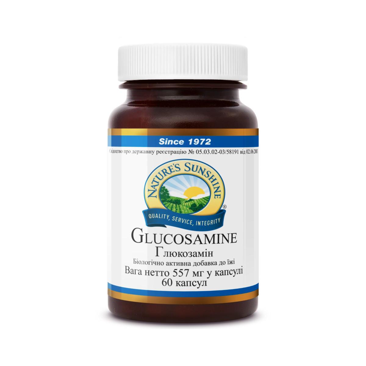 Глюкозамин БАД НСП - лучший хондропротектор при остеохондрозе, для позвоночника,коленных суставов, спортсменам