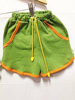 Шорты детские зелёный с оранжевым, 32