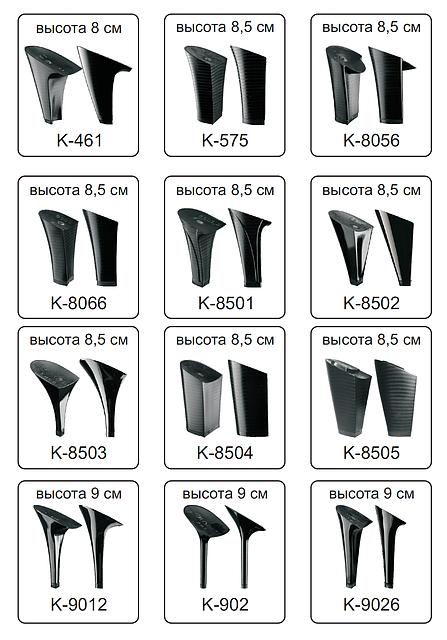 Каблуки женские пластиковые «Сталекс»  высота 8-9 см.
