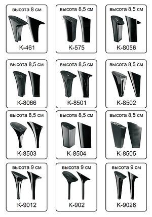 Каблуки женские пластиковые «Сталекс»  высота 8-9 см., фото 2