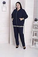 Костюм в спортивном стиле для пышных дам, с 48 по 82 размер, фото 1