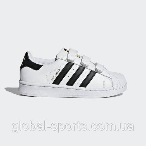 Детские кроссовки Adidas Superstar Foundation(Артикул B26070 ... eb9151df4a4b7