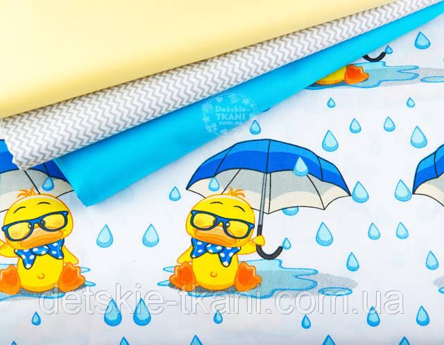 Хлопковая ткань с утками и зонтами на белом