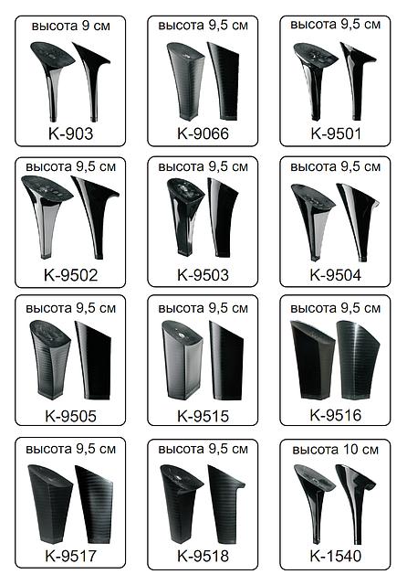 Каблуки женские пластиковые «Сталекс»  высота 9-10 см.