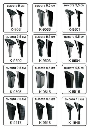Каблуки женские пластиковые «Сталекс»  высота 9-10 см., фото 2
