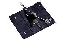 Ключница на кнопках,глянец, синий, фото 1