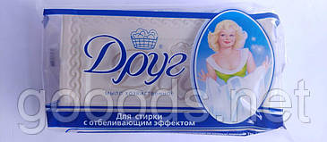 Хозяйственное мыло Друг для стирки с отбеливающим эффектом