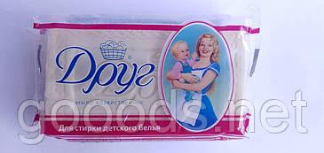 Друг хозяйственное мыло для стирки стирки детского белья