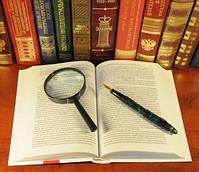 Учебная и деловая литература. Законодательство