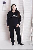 Трикотажний спортивний костюм для пишних дам, з 48 по 82 розмір, фото 1