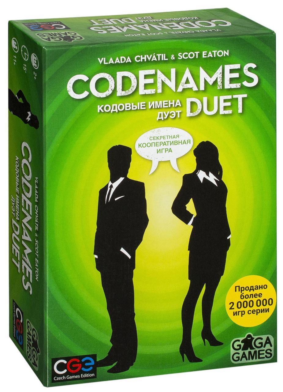 """Настольная игра """"Кодовые Имена: Дуэт (Codenames: Duet)"""" GaGa Games"""