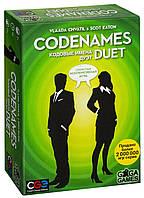 """Настольная игра """"Кодовые Имена: Дуэт (Codenames: Duet)"""" GaGa Games, фото 1"""