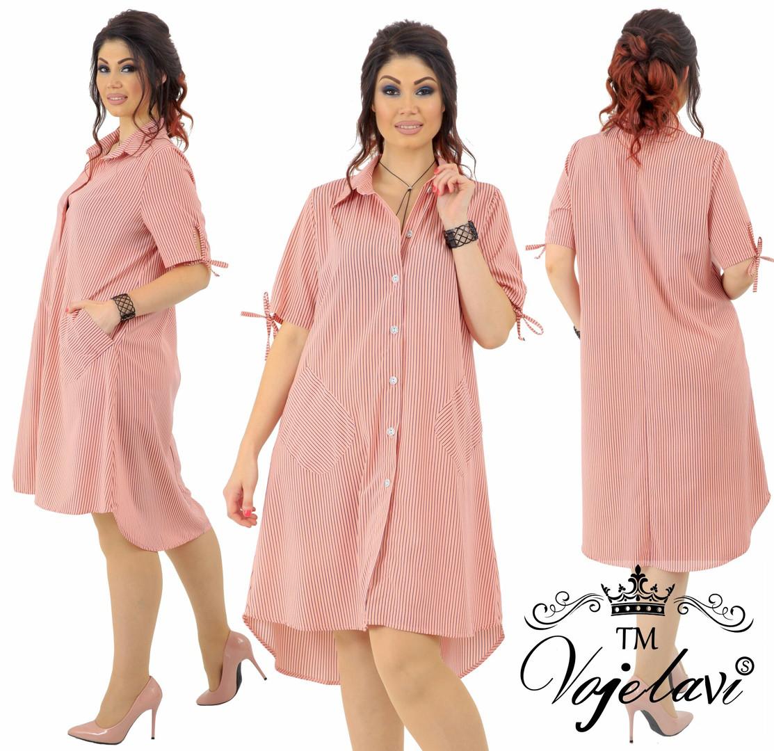 Платье рубашка с коротким рукавом т.м. Vojelavi A1156 оптом и в ... 93d7cc4a8b2