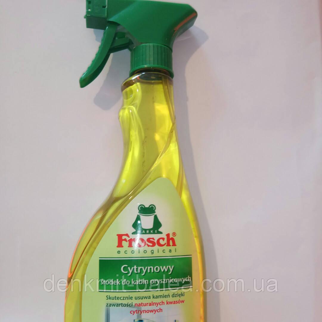 Фрош - натуральное очищающее средство для ванной и душевых кабин  Frosch Citrus Dusche & Bad-Reiniger  500 мл