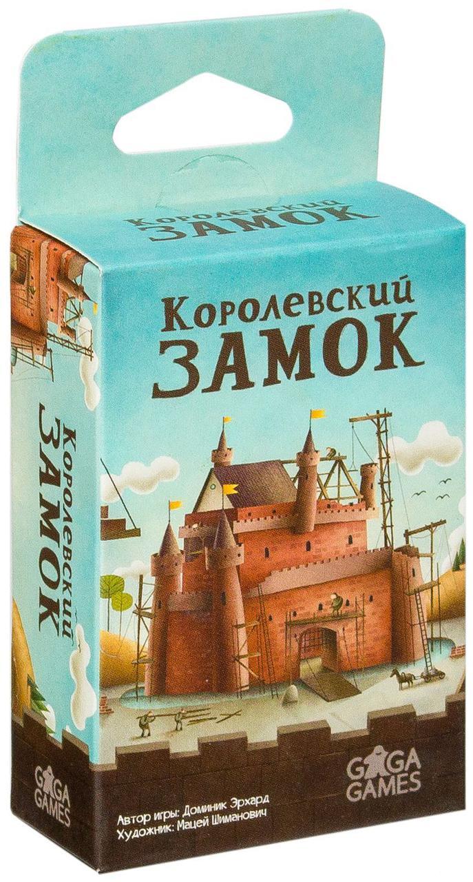 """Настольная игра """"Королевский замок"""" GaGa Games"""