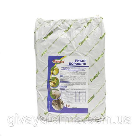 Рыбная мука 1 кг, Белково-минеральная кормовая добавка для всех видов животных и птиц, фото 2