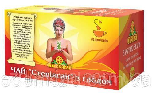 Фиточай «СТЕВИЯСАН» с боярышником, 20пак.