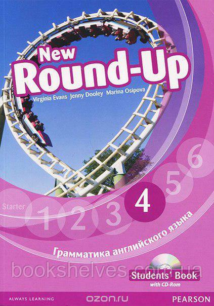 Round-Up NEW 4 student's Book + CD-Rom
