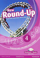 Round-Up NEW 4 Student's Book + CD-Rom