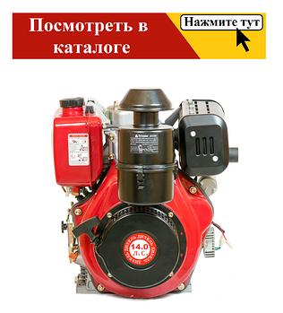 Двигатели для силовой техники