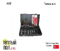 """""""Паяльник для пластиковых труб ASB, производство: Турция"""""""
