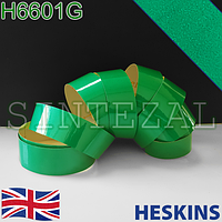 Зеленая светоотражающая (рефлекторная) лента Heskins. 25 мм, фото 1