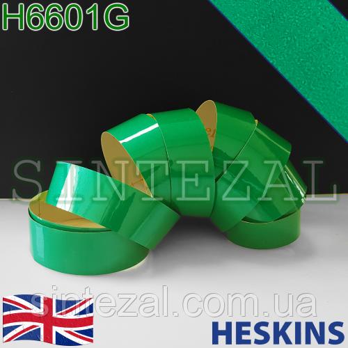 Зеленая светоотражающая (рефлекторная) лента Heskins. 25 мм